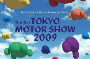 2009 Tokyo Auto Show