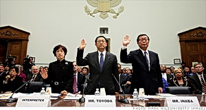 Aiko Toyoda and Inabi Yashimi swear in at Congressional hearing